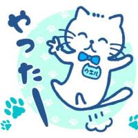 現役最高齢塾教師の小田切先生が新型コロナのワクチンを接種!(No.1030)