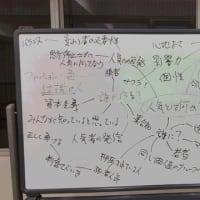てつがくカフェ@ふくしま報告2020.1.18.「人気とは何か?」