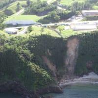 あまりに危険な辺野古弾薬庫---造成中の大型弾薬庫に迫る大浦湾側の大規模な崖崩れ