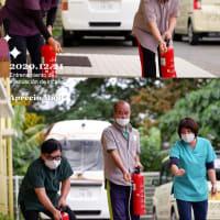 2020.12.21(月) 消防避難訓練