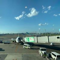 熊本へ出張