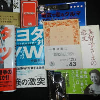 「竹島の日」で記念式典 政務官、8年連続出席―島根県