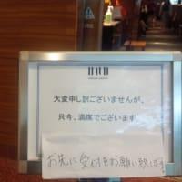 8/19~22サマソニ2016遠征記④:台風