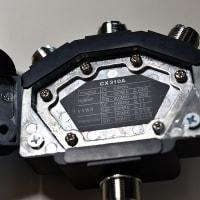 同軸切換器 CX310A