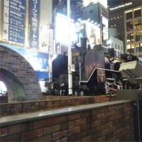 1泊2日、飛行機で行く東京の旅 … サラリーマンの聖地新橋、駅前のSL広場