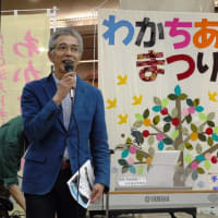 第9回わかちあい祭り:ゲスト挨拶~ミンダナオ子ども図書館(MCLジャパン)