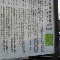 山本實彦  関係情報アーカイブ