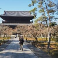 新年の南禅寺ぶらり