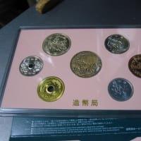 またまた、記念貨幣の話・・・120