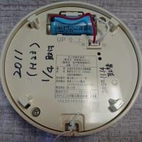 リチウム電池 無事取り替え