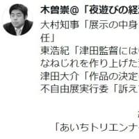 池上彰『日韓問題は日本が仕掛けた』(´・ω・`)この人、何が見えてるの?【池上彰が解説する日韓問題 8/18】【文化人SP 江崎道朗 8/18】海外ネタなど