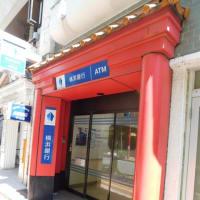 中華街の「横浜銀行」は、景観に配慮しなじんだデザインとしている。