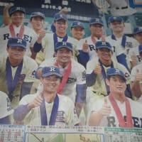 大阪履正社・頑張った優勝!
