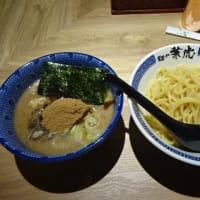 麺や 兼虎 博多デイトス店@博多めん街道