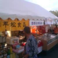 H24.9.8(土)【炎の祭典】-ヤマサのちくわ様に委託販売