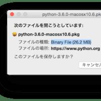 Mac OS X YosemiteにPython3とIDLEを簡単にインストールする