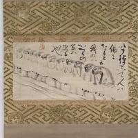 福岡市美術館で仙厓を鑑賞