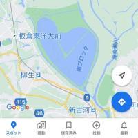 渡良瀬遊水地 散歩