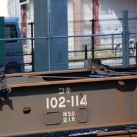 今日の日付ネタ 114 =>コキ102-114【東淀川駅脇:東海道線】 2019.10.23