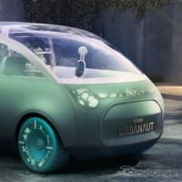 【BMW】MINIが未来のミニバン「ビジョン・アーバノート」を#NEXTGen 2020で初公開!