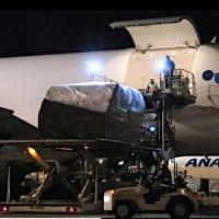 【オイオイ】マスクや防護服、除菌シートなど緊急支援物資約40トンを積み込む全日本空輸の中国・上海行き臨時貨物便=23日夜、成田空港