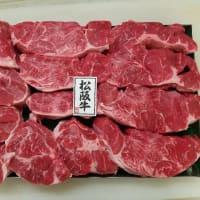 松阪牛肩すね肉煮込み用