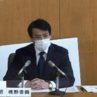 「 東京一水会…公立学校の校長試験に関する不適切な行為」について桃野芳文議員が質問しました!この問題、闇が 深いかもしれません…