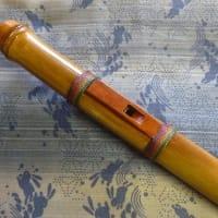 """蒼空の笛 """"Soukuu"""" 真竹製インディアンフルート"""