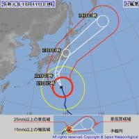 台風19号 ⑤