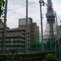 東京タワーに一番近い学校