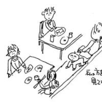 7.育てやすい赤ちゃんの育て方