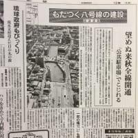 廃止か?東京高速道路