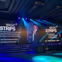 Magic Stripsの運動学的アンチエイジングソリューションが国際学術フォーラムでデビュー、人々を驚嘆させた素晴らしさ
