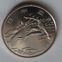 東京2020オリンピック競技大会記念貨幣(第二次発行分)本日より交換開始
