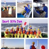 遠洋航海実習の状況報告4日目(1月16日分)