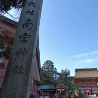 名古屋・岐阜の旅