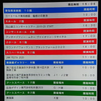 加山雄三のコンサートに行ってきました