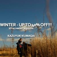 2020 WINTER - UP TO 40% OFF