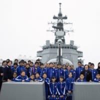 親日国ペルーを訪問した海上自衛隊の人気が凄い事に