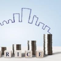 物価上昇が手持ちの資産を目減りさせている事に気付けるか?