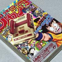 ファミコンクラシック・ジャンプ50周年記念版