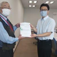 文部科学省に署名提出(神田一橋中学校通信制)