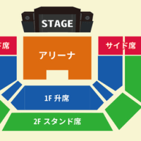 IRON MAIDEN JAPAN TOUR 2016