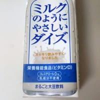 <monitor>サンプル百貨店 RSP 82nd Live サンプル品その3