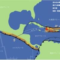 257. 大西洋唯一の海溝 プエルトリコ海溝