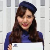名古屋モーターショー 2019-M09 スバル SUBARU STARS 竹内美里愛さん