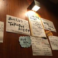 がっつり男飯 @ Moon Smile ごはん時々お酒(神戸 県庁前 元町)