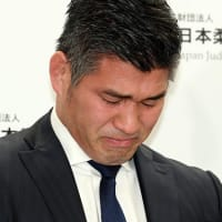 井上康生監督、思いやりの涙「家族」の一体感増す / 日刊スポーツ