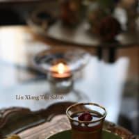 武夷岩茶の香る点心
