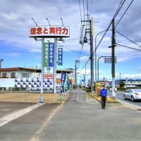 奈良県大和郡山市横田町の風景